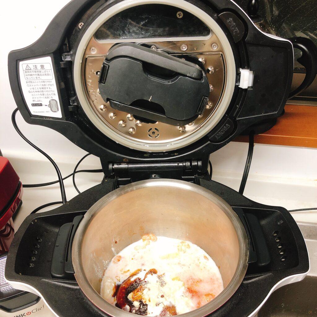 ホットクックでトマトクリームパスタ加熱前