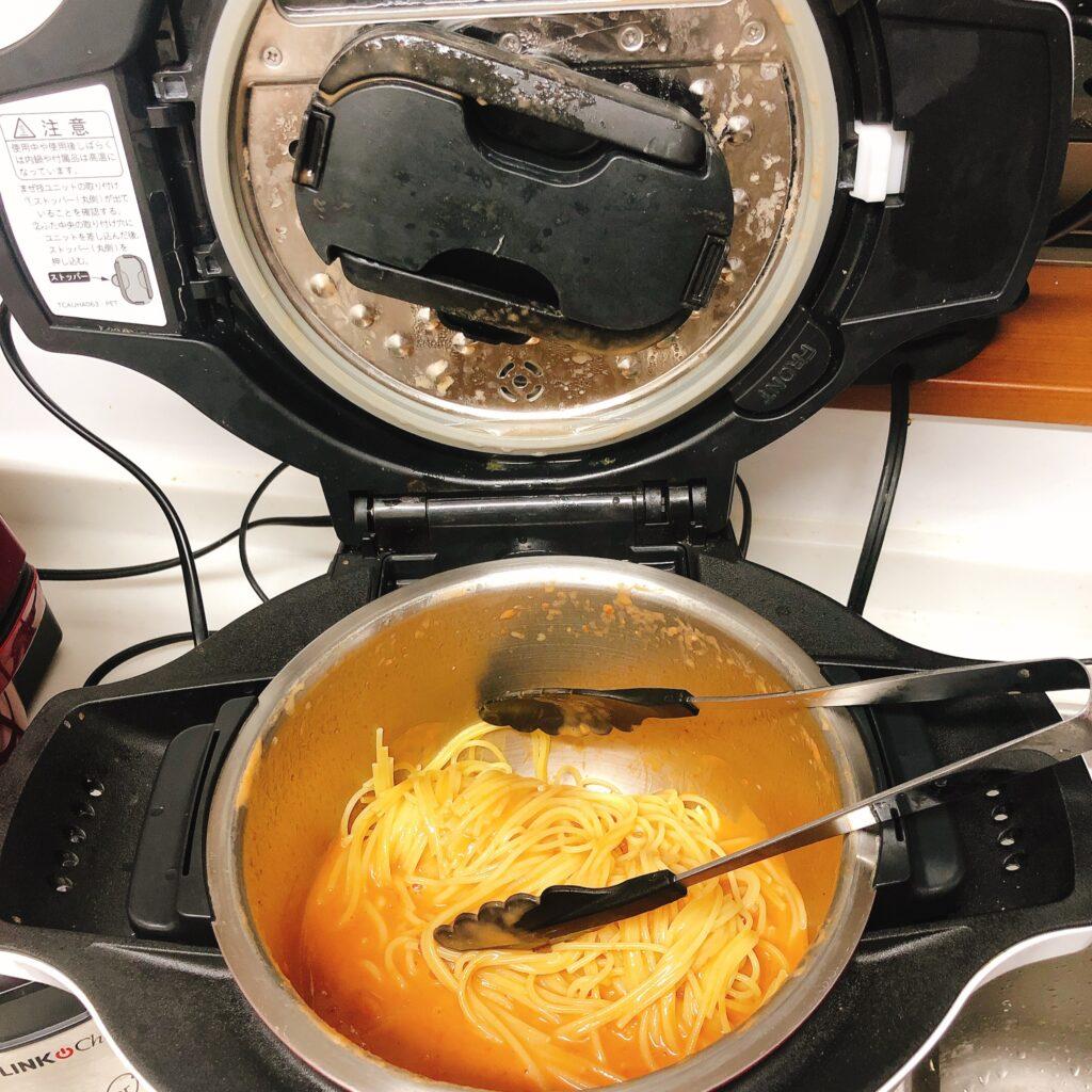 ホットクックでトマトクリームパスタ加熱後